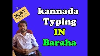kannada typing - learn kannada typing in baraha and know to install it