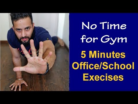 Everyone needs these 5 Exercises | Students| Bodybuilders | Busy People| Fjunction