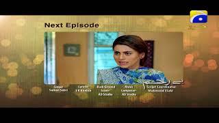 Bayreham - Episode 44 Teaser | HAR PAL GEO