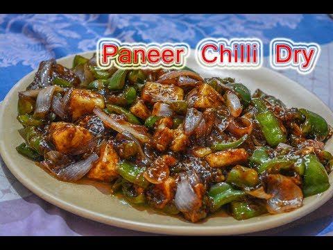 Paneer Chilli Dry Recipe | MAHARASHTRIAN RECIPES | MARATHI RECIPES