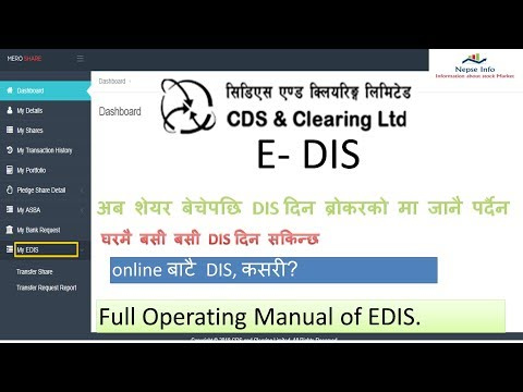 Download How to use EDIS in NEPSE(Electronic Deposit