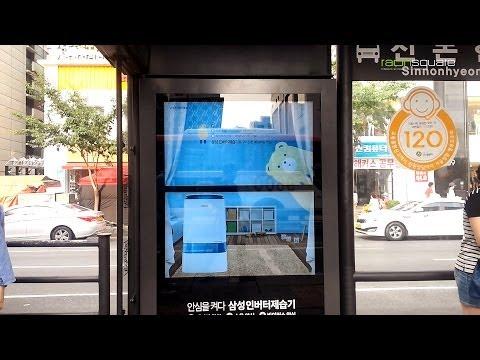 Interactive Media - Samsung Inverter Dehumidifier