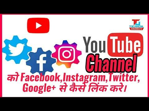 Youtube ko Facebook,Instagram,Twitter,Google plus,Email se kaise link kre ||By Technical Gear