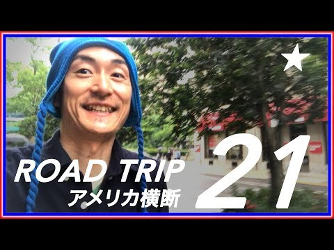 21. Driving Across The United States, Car Cross Country, Solo Round Road Trip!! アメリカ横断車で一人旅大冒険!!