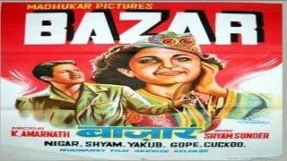 Bazaar 1949  Full Hindi Movie  Shyam Nigar Sultana  Gope Badri Prasad  Shyam Sundar