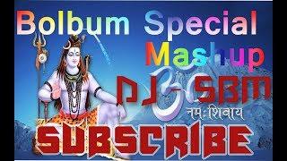 11 36 MB] Download Bolbum Special Dj Dance Mashup 2018