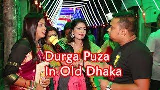 Durga Puza In Old Dhaka | CHANNEL 69