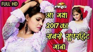 Kamariya Ralkadar || Dinesh Shishodiya || Rajasthani DJ Song 2017 || PRG MUSIC