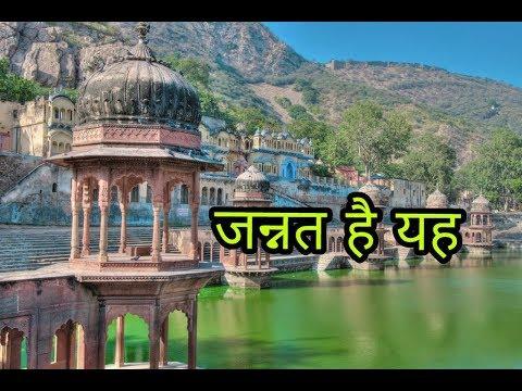 Xxx Mp4 Rajasthan Ka Swarg Alwar City Sillyshade Lake 3gp Sex