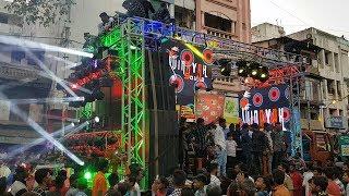 Rahul DJ police line Basti vs Rohan DJ Basti competition Bol