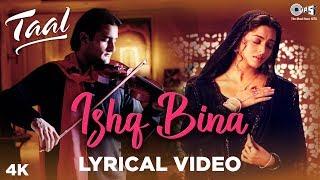 Ishq Bina Lyrical - Taal | Aishwarya Rai, Akshaye Khanna, Anil Kapoor | A R Rahman