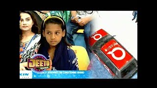 Alishba Won a car in Jeeto Pakistan - Jeeto Pakistan