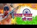 Download Pawan Singh , Kajal Raghani full   Bhojpuri  Film  2018 MP3,3GP,MP4