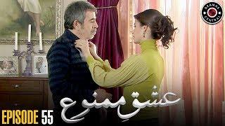 Pakistani Drama   Khatti Methi Love Story - Episode 14
