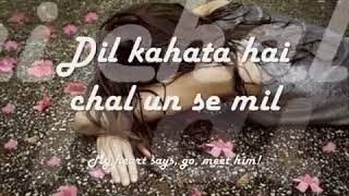 Dil kehta hai best_Hindi Female Voice 2018/states song