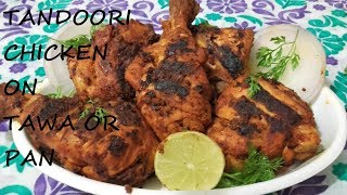 Tandoori Chicken Without Oven - Tandoori Chicken On Tawa - Authentic & Juicy By Fehmima Khan(FEM)