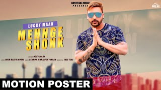 Mehnge Shonk (Motion Poster) | Lucky Maan | Rel. on 18th sept. | White Hill Music