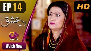 Laal Ishq - Episode 14   Aplus ᴴᴰ Dramas   Faryal Mehmood, Saba Hameed   Pakistani Drama