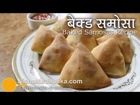Baked Samosa Recipes Video - Oven Baked Vegetarian Samosas Recipe