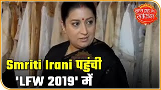 Smriti Irani reaches Lakme Fashion Week 2019