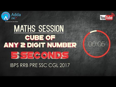 Cube Of Any Two Digit Number In 5 Seconds | Maths | Online Coaching for SBI IBPS Bank PO
