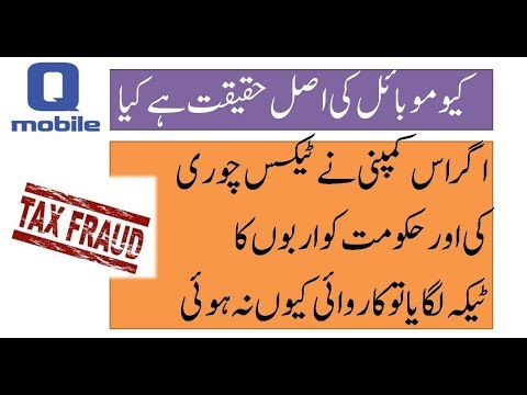 Q Mobile Manufacturer Blacklisted For Tax Evasion by FBR Pakistan