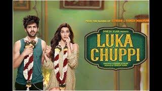 Download Luka Chuppi फैमिली टाइप की मूवी है! Movie Review Video
