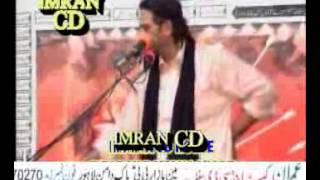 Allama Nasir Abbas ,Saheed , biyan Quran mein  Vilayat e Amir ul Momeneen