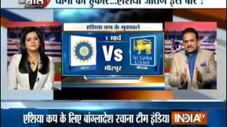 ( ASIA CUP 2016)PAKISTAN ER CHEYE BANGLADESH K VOI PATCHE INDIA