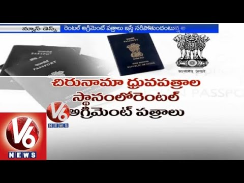 Central government solves the problem with residential certificate for Passport application