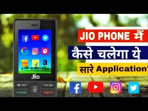 Xxx Mp4 Ab Jio Phone Se India Ke Sex Aur Hort Video Download Kare Aur Naked Video Dekhe Free Me 3gp Sex