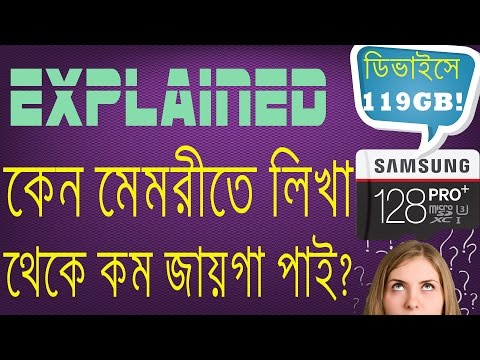 Why Hard Drives Are Smaller Than Indicated On The Drive's Label? | Explained in Bangla