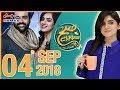 Faizan & Maham ki shadi | Subh Saverey Samaa Kay Saath | SAMAA TV | Sanam Baloch | 04 September 2018