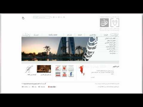 TERMINALFOUR - Web Content Management for Multilingual Websites