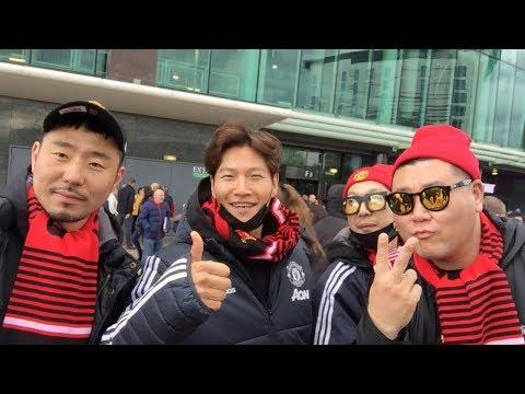 Manchester United v Arsenal, April 2018,  Meet The Fans - Kim Jong-kook and HaHa
