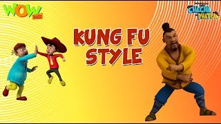 Kung Fu style - Chacha Bhatija - 3D Animation Cartoon for Kids - As seen on Hungama