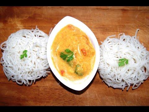 Idiyappam & Tomato Kurma