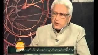 Roza na rakhnay ka Fidya   Javed Ahmed Ghamidi
