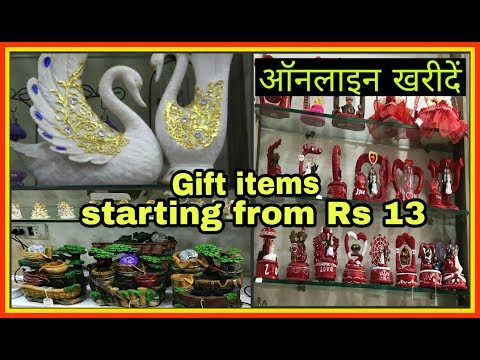 GIFTS WHOLESALE MARKET (HOME DECOR ,FANCY WALL HANGINGS,FANCY MARBLE ITEMS,TOYS) | SADAR BAZAR