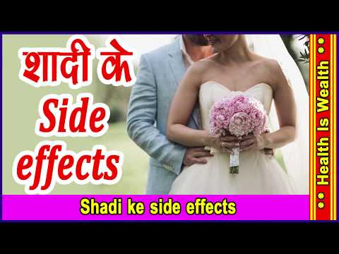 Shaadi Ke Side Effects