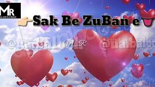 Balochi short song ( kamran Dad )