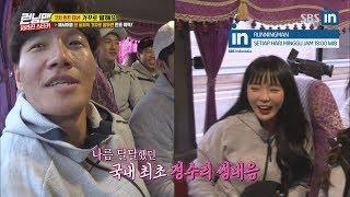 Jong Kook&Jin Young, You Two Match For Sure! [Running Man Ep