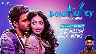 Bondhurey | Muza | Adib | Ridy Sheikh | Siam Ahmed (Official Music Video)