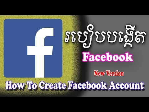 How To Create Facebook Account [ Speak Khmer ] New Version - New Video.