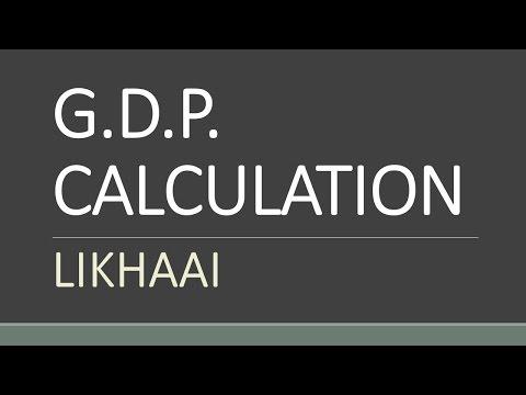 Economics Lecture (IAS) : GDP CALCULATION || Likhaai || Vaibhav Garg