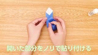Download 箱を開けると飛び出す!折り紙びっくり箱 Video