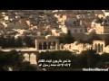 Download  محمد رسول  الله  في التوراه MP3,3GP,MP4
