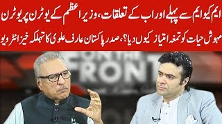 Exclusive Talk with President Arif Alvi   On The Front with Kamran Shahid   15 Aug 2019   Dunya News