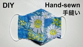 手縫い立体マスク 大臣マスク Hand-sewn 3D mask