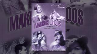 Makkhee Choos (1956) Full Movie - Full Hindi Comedy Movie | Movies Heritage